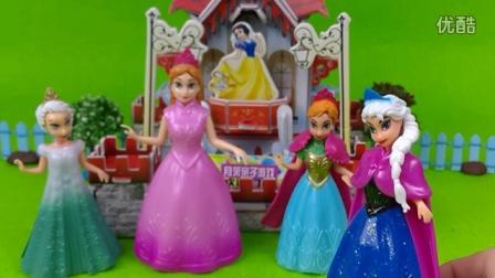 爱莎公主讲故事 友谊第一