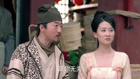 青丘狐传说 DVD版 03