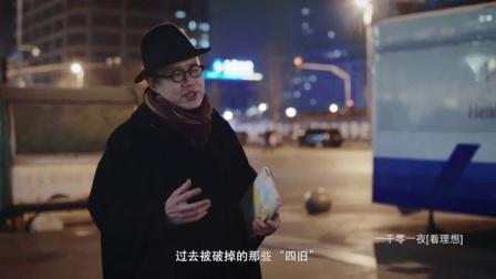 阿城精选集(二) 20160317