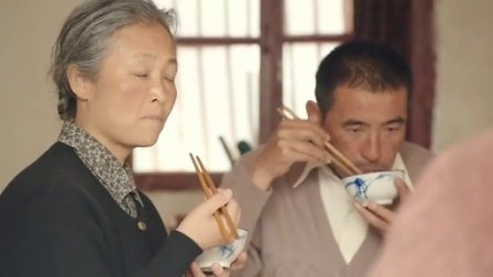 《生命中的好日子》26集预告片