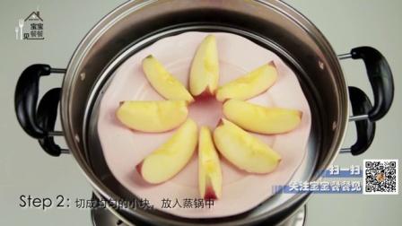 治宝宝腹泻 蒸苹果