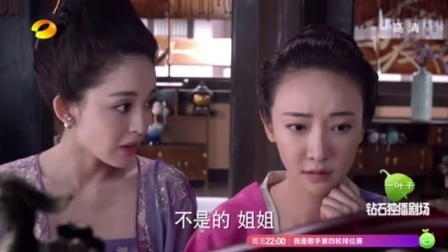 青丘狐传说 TV版 《青丘狐传说》卸尽珠钗拼素颜 恒儿教友驭夫术
