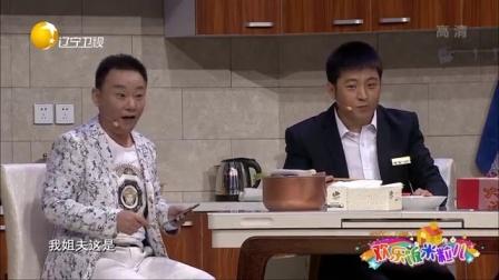 型男无视美女狂撩丑男 20160328