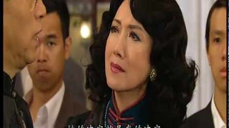 巾帼枭雄之义海豪情:第4集