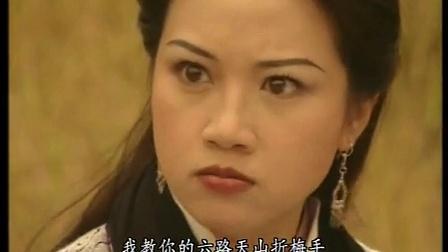 天龙八部97版 30 粤语