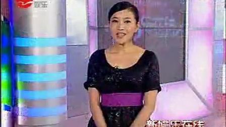 孙兴首演情景剧 《家有外星人》搞笑上演