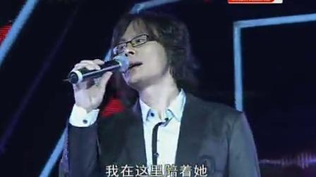 广东卫视跨年狂欢演唱会 2011 《丁香花》唐磊