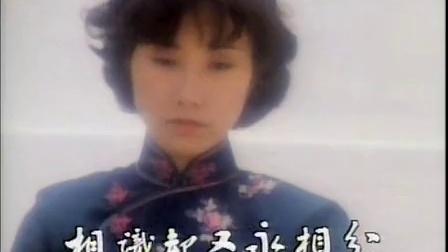 千王群英会--插曲2
