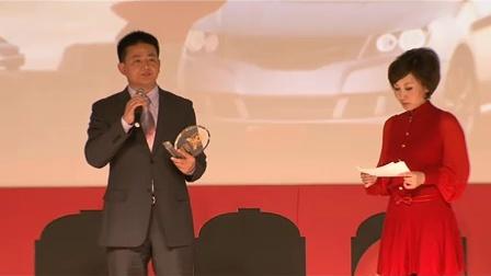 2011易车网年度汽车盛典 年度十佳车型 荣威350
