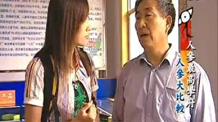 台湾脚逛大陆 2011 吉林长白山 110107