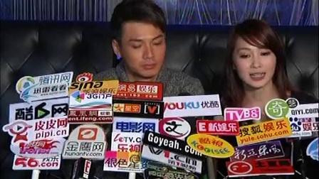 周秀娜不惧新片床戏太多 杨梓瑶期待《婚前试爱》续集 110114