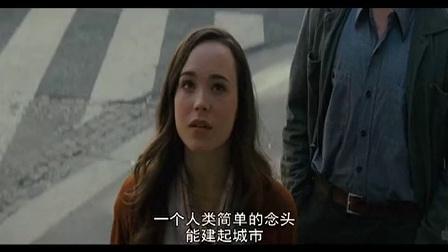 优酷娱乐播报 2011 1月 《社交网络》揽4奖称霸金球 110117