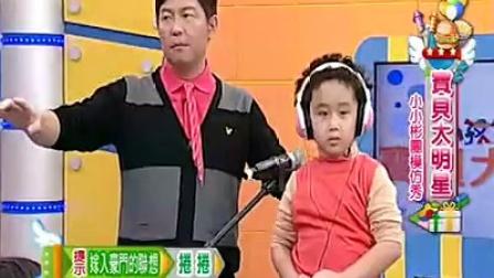 小孩很忙20110117