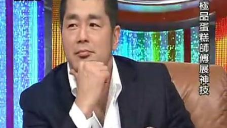 新电视冠军 2011 新电视冠军 110115