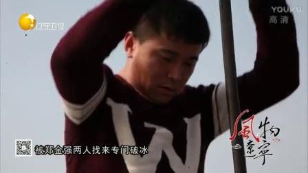 荷花宴拼厨艺做创意菜 20170905