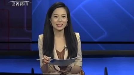 投资理财 2017 大唐财富郭现孟:探索王者漂亮50的荣耀之路 170905