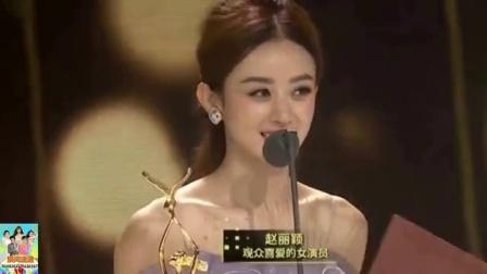 赵丽颖原来出演过这部电视剧 现在才发现 当时她太没存在感了 170909