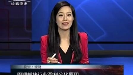 投资理财 2017 民生加银高松:乱花迷眼普涨市的板块投资 170912