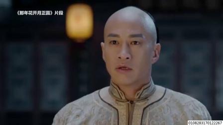 《那年花开》与孙俪搭戏的五位男演员演技排名 陈晓真进不了前三 170913