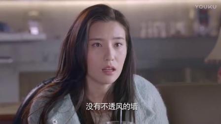 田姐辣妹 田歌怀疑丈夫有外遇,甘哲化身私家侦探唐文绅