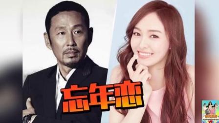 陈道明和唐嫣合作新剧了 相距28岁的爱情你们觉得有CP感吗 170916