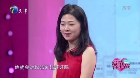 张宇东告诫男子拼事业不能忽略家庭 家和才能万事兴
