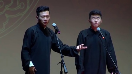 <百鸟之王>孟鹤堂 周九良 20170925