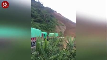 初柒文化传媒 云南绿春县山体塌方 路过行人吓得尖叫