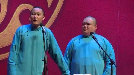郭德纲相声专场演出 上海站整场 20171002
