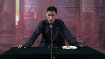 单口书:黄泉导师之断龙台(十四)