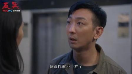 黄志安犯错对老婆死缠烂打,丈母娘却要他们离婚 国语