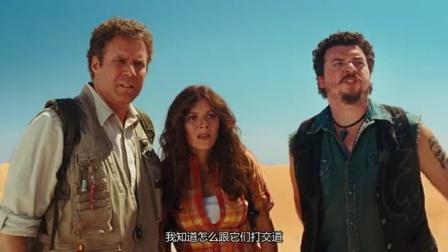 失落的大陆.Land.of.the.Lost.2009.[BD-1080p]