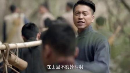 《爱人同志》50集预告片