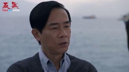 《反黑》【陈国坤CUT】18 珍妮向陈凤翔询问有关张少钧成为古惑仔的事情