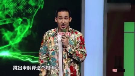 脱口秀大会 第一季 笑抽了 卡姆吐槽说唱歌手风格 模仿吴亦凡科普说唱知识 171006 脱口秀大会