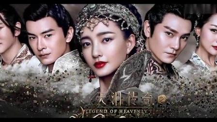 杨千嬅《天泪传奇之凤凰无双》主题曲MV