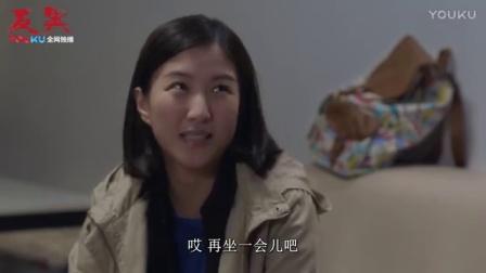 《反黑》【彭敬慈CUT】19 大鹏带小安去希汶家 却误会希汶是女同性恋