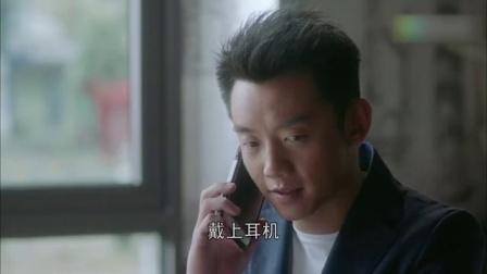《国民大生活》04集预告片