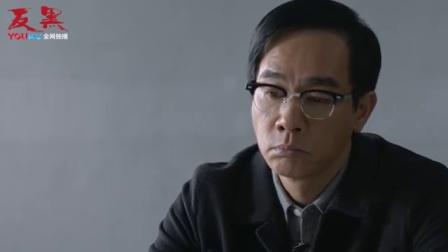 韩彬被捕入狱,与陈凤翔深情交谈 国语