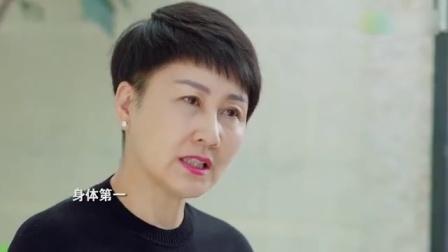 《黄大年》02集预告片