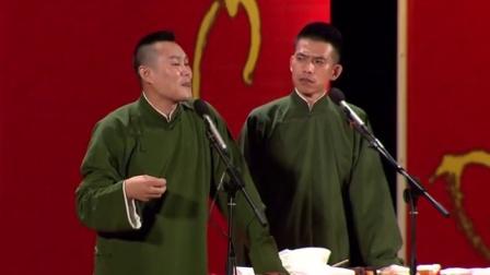<金鸡爆笑> 孙鹤宝 于鹤真 20171016