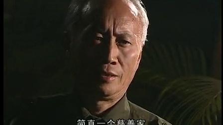 金三角风云01