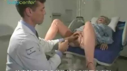 分娩方式之助产