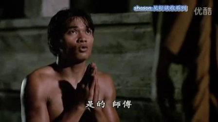 《拳霸》经典片段