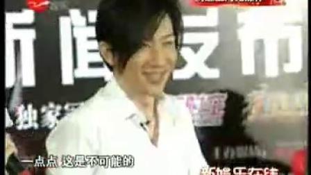 刘谦巡演即将来沪 现场挑战上海话