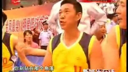 张丰毅领衔明星篮球赛