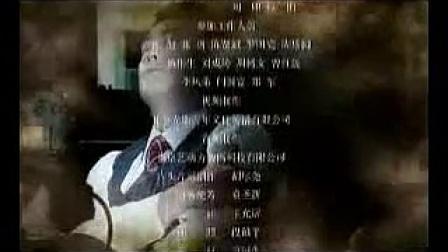 电视剧《重庆谍战》片头片尾曲