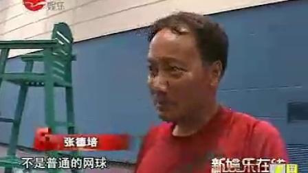《网球王子》精彩花絮
