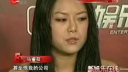"""娱乐圈""""疑案迷雾"""":马睿菈暴打张韶涵疑团"""