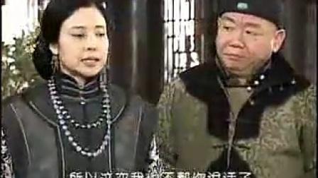 草民县令 22